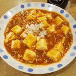 佳名℃ - 晩酌セット(980円・外税)のマーボー豆腐