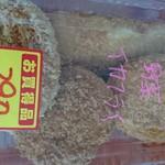 肉の伊吾田 - 閉店間際にはお買い得パックがありました