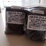 ヒロ コーヒーファーム - お土産のコーヒー豆