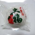 菊扇 - 2011/2 イチゴ大福136円
