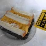 つきぢ松露 - 絶品サンド