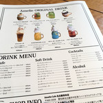 Amelie Cafe - ドリンクメニュー