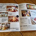 Amelie Cafe - スウィーツメニュー
