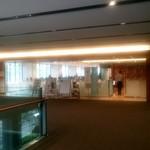 フレッシュブリュー - TKPガーデンシティ御茶ノ水の2階