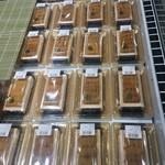 藤や食堂 - ミョウバン無しの石巻のウニ。一折1,500円