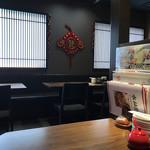 中国大陸料理 水仙閣 -