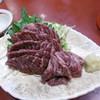 にし季 - 料理写真:馬刺しアップ