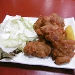 にし季 - 鶏の唐揚げ