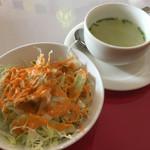ブッダババ - セットのサラダ&スープ