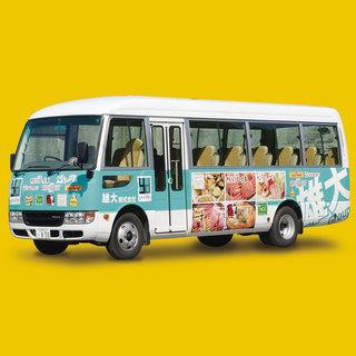 無料送迎バスあります。