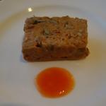 見晴料理店 - 実山椒とドライトマトのテリーヌ