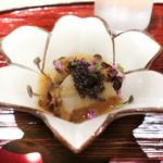 東麻布 天本 - 久里浜たこのさくら煮、和歌山天然トコブシ、キャビアのせ