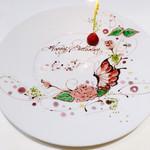 ポンドールイノ - サプライズでお祝いしてもらったお誕生日のプレート