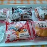 不二家 - 料理写真:ペコちゃんのほっぺ(白桃)、ペコちゃんのほっぺ(チョコクリーム)、ペコちゃんのほっぺ(カスタード)、クリーム生どら、とろ~りカスタード