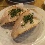海転からと市場寿司 - のどぐろ炙り
