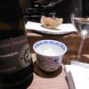 点邑 - ドリンク写真:白ボトル、賀茂ナス、大根おろし