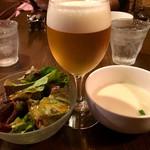 らんぐさむ - ランチビールとサラダ、冷製スープ