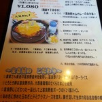 69466123 - 2017/6  メニュー  其の壱