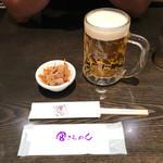 宮きしめん竹三郎 - 生中 ¥500