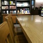 スターバックス・コーヒー イオン大高オレンジコート店 -