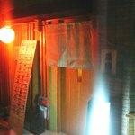 五勝 - 洋食キャベツの隣にあり、ちょっと隠れ家的な居酒屋さん