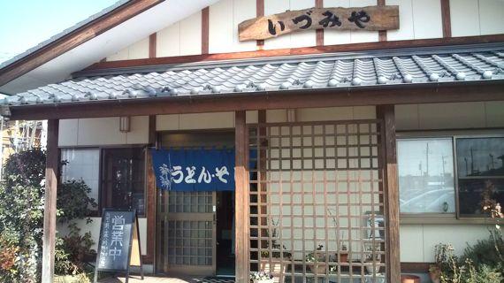 いづみや 大宮店