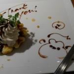 猿Cafe - チョコペンアート入りのデザート