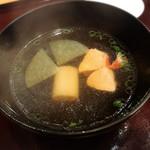 Hayashi - キンメのお椀
