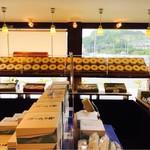 和の香 珈琲 - テイクアウトも綺麗に並べられています。