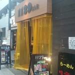 1129BAR - ふれあいロード