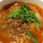 XI'AN - マーラー麺750円