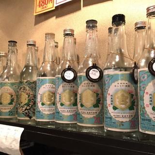金宮ボトル880円