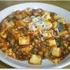 西安刀削麺 - 料理写真:スリリングな形相に心躍る麻婆飯 750円