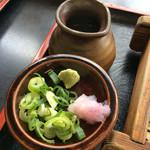 季楽 - 薬味、ネギ〜♪荒い(;_;)
