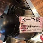 博多一幸舎 慶史 -