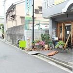 がじゅまるの木 - お店の外観(2017.07)