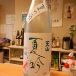 葉隠亭 - 日本酒(天山 夏の吟醸酒)