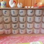 葉隠亭 - 佐賀県の酒蔵の名前が入ったお猪口が飾ってあります
