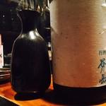 きになるき - 辛口日本酒は谷川岳!