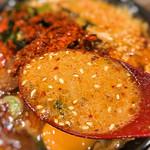 味噌の大将 - スープは濃厚で美味しい。