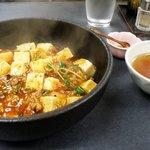 廣東 - 麻婆丼