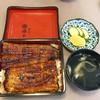福本 - 料理写真:うな重