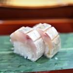 赤坂 詠月 - 淡路の鯵 小袖寿司