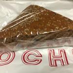 69481691 - 黒糖蒸しパン