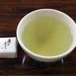 華厳寺 - ドリンク写真:説法を聞きながらお茶とお菓子を頂きます。