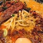 味噌の大将 - 唐辛子をどかすとお野菜が(笑)