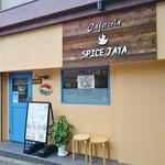 カフェテリア スパイス ジャヤ - 店舗外観
