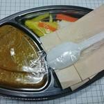 カフェテリア スパイス ジャヤ - カレー弁当パッケージ