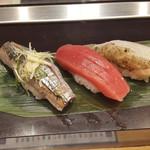 立食い寿司 根室花まる - さんま まぐろ からすがれい