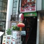 台南担仔麺 - 店舗外観